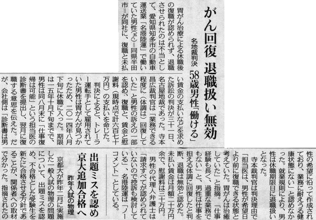 Meikousaiban_4